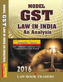 book-on-model-gst-act-2016
