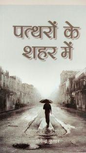 poem-book-1