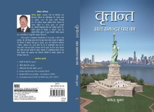 ny book